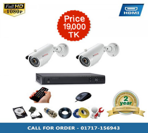 CP PLUS 2 PCS BULLET CAMERA PACKAGE