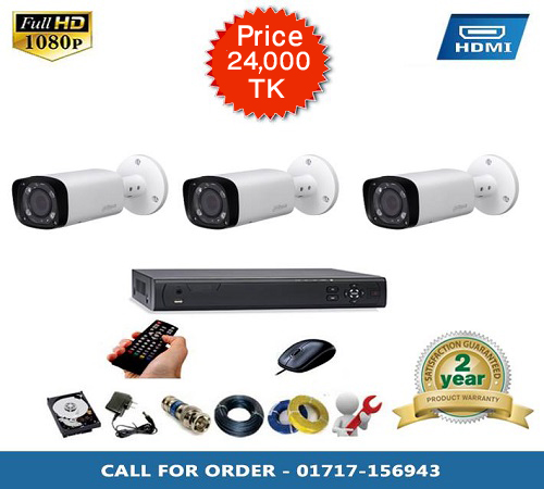 DAHUA 3 PCS BULLET CAMERA PACKAGE