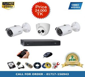 DAHUA 2 PCS BULLET,1 PSC DOME CAMERA PACKAGE