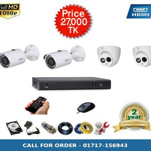 DAHUA 2 PCS BULLET,2 PSC DOME CAMERA PACKAGE