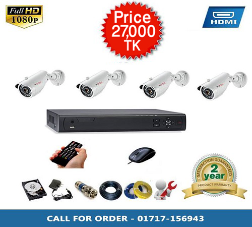 CP PLUS 4PCS BULLET CAMERA PACKAGE