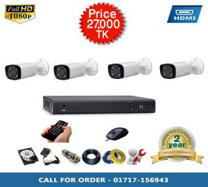 DAHUA 4 PCS BULLET CAMERA PACKAGE