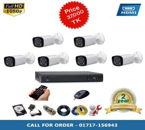 DAHUA 6 PCS BULLET CAMERA PACKAGE