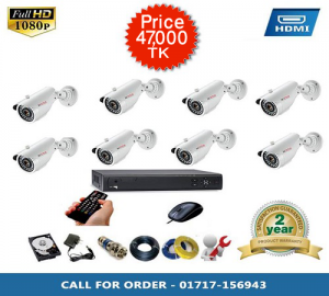 CP PLUS 8pcs Bullet Camera package