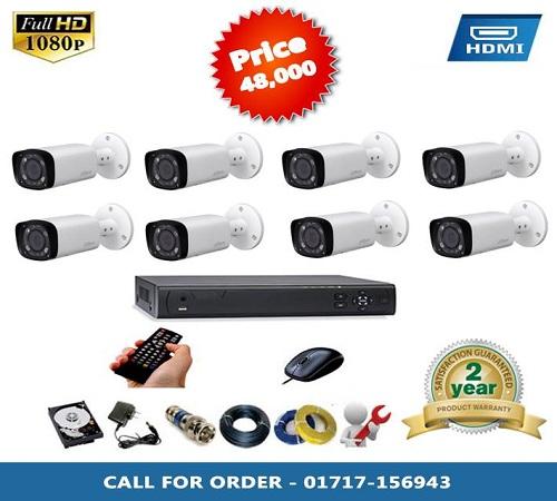 Dahua 8 pcs Bullet Camera package