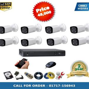 Dahua 8 pcs Bullet Camera package