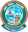 baner_noakhali_english