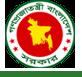 logo-dc office noakhali